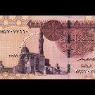 "Egypt Egipto Египет مصر Ägypten New Issue 1 Pound,2016 ""Tarek Hassan Amer"", P 50"