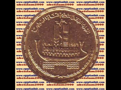 "1981 Egypt Egipto �гипе� �gypten Gold Coins "" Suez Canal Nationalization "", 1 P"