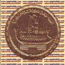 "1981 Egypt Egipto Египет Ägypten Gold Coins "" Suez Canal Nationalization "", 1 P"