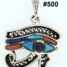 Hall marked Egyptian Silver (Eye of Horus) with Natural Lapis Turquoise & Coral