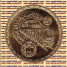 "1987 Egypt Egipto Египет Ägypten Gold Coins "" First African Subway "",5 P, KM#674"