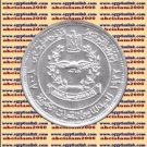 "2007 Egypt Egipto Mısır Египет Ägypten Silver Coins "" The Air Forces "", 5 Pound"