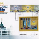 "Egypt Egipto Египет Ägypten 2015 ""MNH""NEW SUEZ CANAL EGYPT 2015,First Day cover."