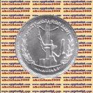 """1998 Egypt Egipto Египет Ägypten Silver Coins """" The October War """" #KM857 , 1 P"""