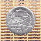 """1991 Egypt Egipto Египет Ägypten Silver Coin,""""Engineering Faculty(Cairo Uni)""""5 P"""