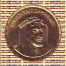 "Year 1976 Egypt Egipto Египет Ägypten Gold Coins "" King Faysal "", 5 P , KM#459"