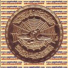 """1979 Egypt Egipto Египет Ägypten Gold Coins """"The Prophet's Hijrah Migration"""",1 P"""