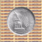 "1976 Egypt Egipto مصر Ägypten Silver Coins  ""F..A.O More Food Production"",1 P"