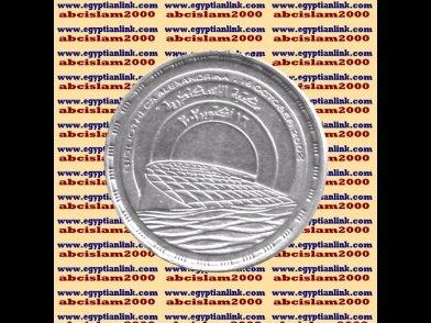 """2002 Egypt Egipto �гипе� �gypten Silver Coins"""" The Bibliotheca Alexandria """" ,1 P"""