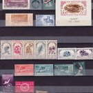 """Egypt, Ägypten, Egipto مصر """"MNH"""" Every Stamp Issued in Egypt in 1960"""