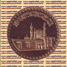 "1982 Egypt Egipto Египет Ägypten Gold Coins "" Millenarian of Al- Azhar  "",10 P"