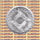 """1985 Egypt Egipto Египет Ägypten Silver Coins """"Cairo International Airport """",5 P"""