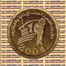 """2004 Egypt Egipto Ägypten Gold Coin """"Egyptian Radio And Television Festival """"1 P"""
