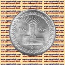 "1985 Egypt Egipto Египет مصر Silver Coins "" Egyptian Television "", 5P,KM#581"