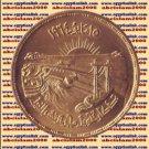 "1964 Egypt Egipto Египет Ägypten Gold Coin""Diversion of Flow of Nile""10 P,KM#409"
