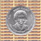 "2010 Egypt Egipto Ägypten Silver Coins ""Egypt First Lady Suzanne Mubarak "", 5 P,"