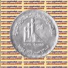 "1994 Egypt Egipto Ägypten Silver Coins ""Int'l  population&development Conference"