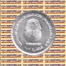 """2002 Egypt Egipto Ägypten Silver Coins """" The Confernce of Ear,Nose,Throat """",1 P"""