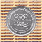 """2010 Egypt Egipto مصر Silver Coins """" Egyptian Olympic Committee """", 5P"""
