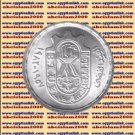 "1981 Egypt Egipto Ägypten Silver Coins "" General Union of Egyptian Workers "",1 P"