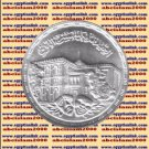 """1986 Egypt Egipto Египет Ägypten Silver coins """"The National Theater """",5 P,KM#608"""
