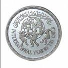 "1981 Egypt Egipto Египет Ägypten Proof  Silver Coins ""Year of Child"", 5 P,#KM533"