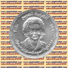 "2010 Egypt مصر Egipto Silver Coins ""Egypt First Lady Suzanne Mubarak "", 5 Pound"
