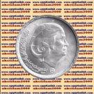 """1976 Egypt Egito Egipto Египет Ägypten Silver Coins """" Om Kalthoum """" 1 P, #KM455"""