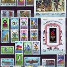 "Egypt Egipto Mısır Египет Ägypten ""MNH"" Every Stamp Issued in Egypt in Year 1996"