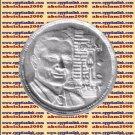 "2003 Egypt Egipto Mısır Египет Ägypten Silver Coins ""Hosni Mubarak"", 5 P, #KM919"
