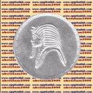 """1985 Egypt Egipto Египет Ägypten Silver Coins """" Egyptian year in Japan """" , 5 P"""