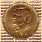 "1995 Egypt Egipto Египет Ägypten Gold Coins "" Abd Al Halim Hafez "" 5 P, KM#842"
