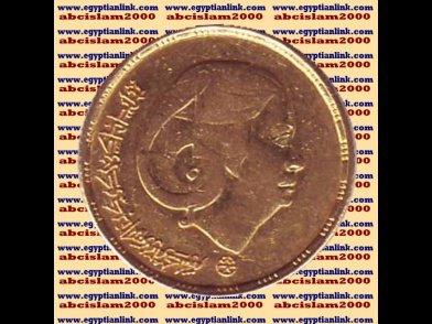 "1976 Egypt Egito Egipto �гипе� �gypten Gold Coins "" Om Kaltthoum "",1 P , KM#456"