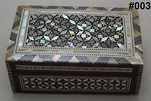 Egyptian. Islamic Mother of Pearl Mosaic Inlaid Wood Jewelry Box ,12 CM ,Variety