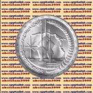 """1981 Egypt Egipto Египет Ägypten Silver Coin """"Third Reopening of Suez Canal"""" 1 P"""