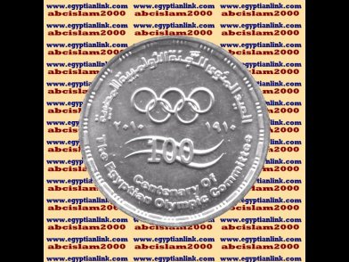 "2010 Egypt Egipto �гипе� �gypten Silver Coins "" Egyptian Olympic Committee "", 5P"
