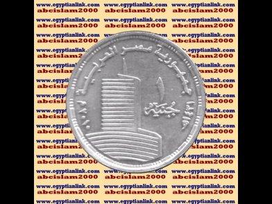 """2010 Egypt Egipto Mısır �гипе� �gypten Silver Coins """" Egyptian Television"""" 1 P"""