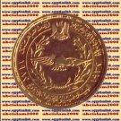 "1982 Egypt Egipto Mısır Египет Ägypten Gold Coins "" The Air Force "",1 P ,KM#543"
