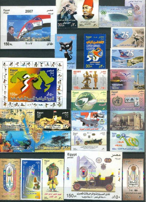 Egypt Egito Egipto Egitto Mısır �гипе� �صر �gypten 2007 MNH STAMPS COMPLET