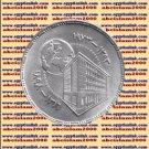"""1973 Egypt Egipto Египет Ägypten Silver Coin""""National Bank of Egypt"""",KM#438,25Pt"""