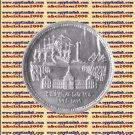 """1994 Egypt Egipto Египет Ägypten Silver Coin """"Opening of  Suez Canal"""",1 P,KM#764"""