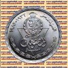 "1982 Egypt Egipto Египет Ägypten Metal Coin"" Egyptian Products Co ""10 Pt ,#KM599"