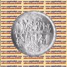 "1980 Egypt Egipto Египет Ägypten Silver Coins ""Applied Professions in Egypt"",1 P"