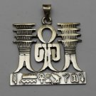 Hall marked Egyptian Pharaoh Silver Pendant ,800,Ankh ,Temple and Hieroglyph