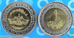 "Egypt Coins Metal-Munzen-Monedas- LOT x10"" New Suez Canal"", �صر ,UNC 2015"