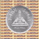 """1999 Egypt Egipto Египет Ägypten Silver Coin """" Ein Shams University"""",#KM927, 5 P"""