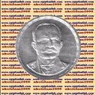 "1992 Egypt Egipto Египет Ägypten Silver Coins, "" Dar Al Hilal-Georgy Zidan "",1 P"