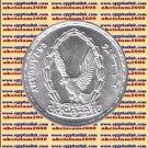 """1988 Egypt Egipto Египет Ägypten Silver Coins """" Police Day """",Five Pounds ,#KM621"""