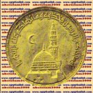 "1985 Egypt Egipto Египет Ägypten Gold Coin""Conference on The Prophet's Life""10 P"