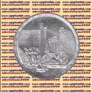 """1987 Egypt Egipto Египет Ägypten Silver Coins """"Opera Aida,(Luxor)"""" ,5 P, #KM611"""